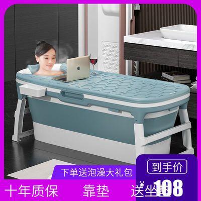 折叠浴缸儿童洗澡桶成人泡澡桶宝宝浴盆婴儿洗澡盆家用新生儿用品