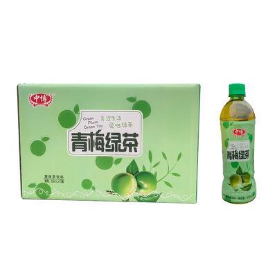 中博柠檬冰红茶绿茶青梅冰糖雪梨整箱500ml15瓶整箱批发零售