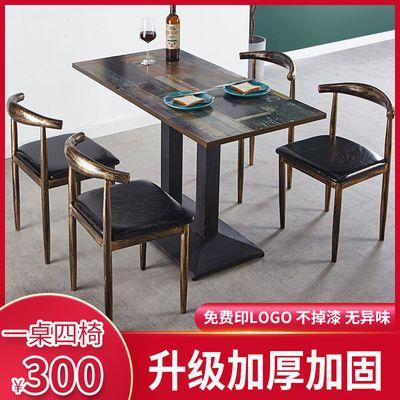 复古主题烧烤桌椅牛角椅小吃店桌椅快餐桌椅餐饮桌椅网红餐厅桌椅