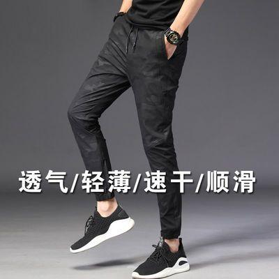 新款迷彩运动束脚束腿裤夏裤子男裤冰丝九分裤男士休闲裤夏季薄款