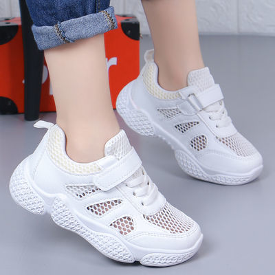 儿童运动鞋男女童网鞋春夏季学生小白鞋透气软底女孩休闲老爹鞋
