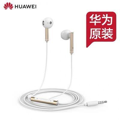 新款爆款Huawei原装畅享novaP30半入耳耳机平板通用