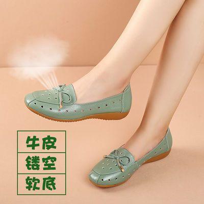 真皮软底单鞋女中老年凉鞋女大码平底一脚蹬舒适妈妈鞋镂空洞洞鞋