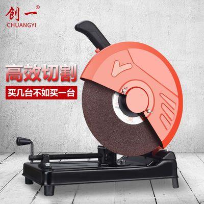 新款创一钢材机切割机钢材350多功能大功率14寸355型材工业电动切