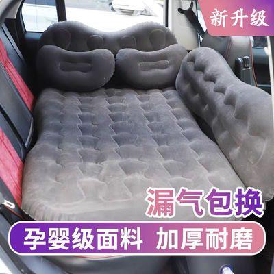 33247/旅行床车载充气床车用床垫汽车后排气垫床轿车后座充气床汽车通用