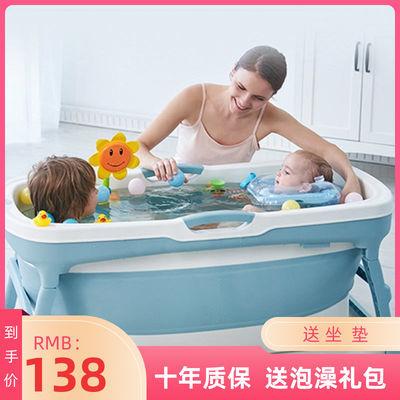 儿童洗澡桶婴儿用品成人浴桶折叠浴缸宝宝泡澡桶家用洗澡盆游泳池