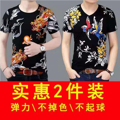 正品3D印花休闲夏季男装冰丝圆领t恤男中国风衣服男士短袖男t恤