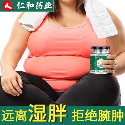 仁和艾草肚脐贴减肥瘦肚子艾灸贴去湿气瘦身艾脐贴甩脂贴祛湿神器