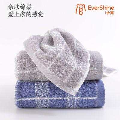 永亮毛巾洗面巾洗脸巾学 成人简约小毛巾儿童毛巾纯棉不掉毛 吸水