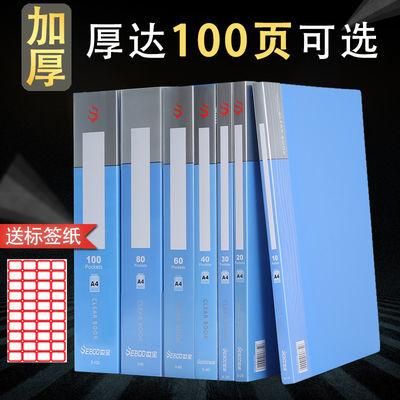 网红加厚A4资料册活页文件夹透明插页袋档案册多层文件夹谱夹办公