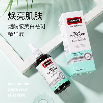 烟酰胺美白祛斑精华液全身淡斑安瓶产品补水保湿紧致修复100ml