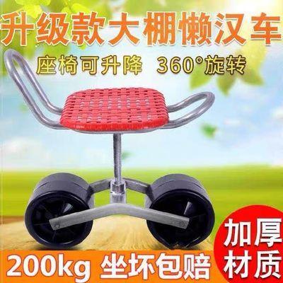 升级款大棚移动采摘车360度旋转懒人凳子二轮干活板凳升降 懒汉车