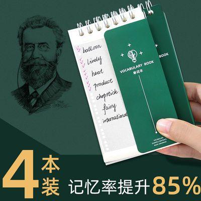 网红考研高考英语单词本记忆本便携活页口袋本笔记本子批发送遮挡