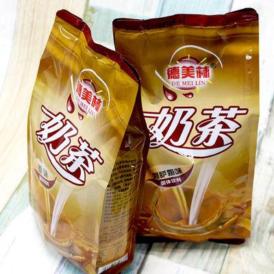 奶茶粉袋装批发9口味速溶大袋装阿萨姆香芋草莓【送封口夹勺子】