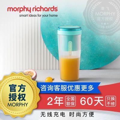 摩飞电器榨汁杯新款MR9800家用水果小型果汁杯电动便携无线充电榨