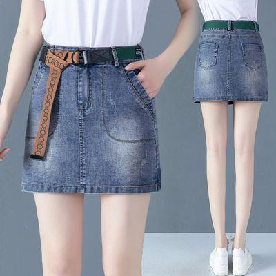 牛仔半身裙女高腰2020夏季新款韩版弹力百搭包臀短裙子a字一步裙