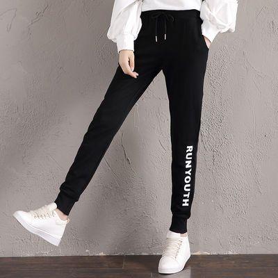 运动裤女2020新款春夏裤子女学生韩版宽松黑色显瘦束脚休闲哈伦裤