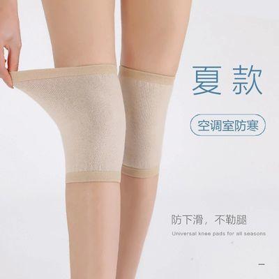 夏季护膝盖保暖保护套老寒腿男女士漆关节内穿超薄短款无痕防寒xi