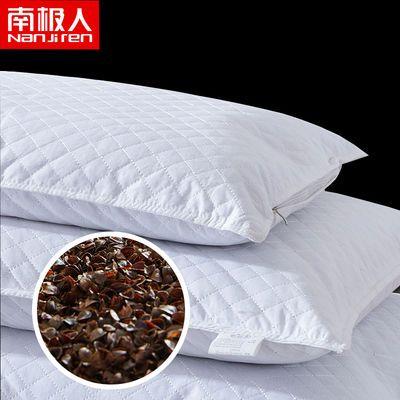新款南极人荞麦枕头保健枕批发 成人荞麦壳枕芯助睡眠 儿童荞麦皮