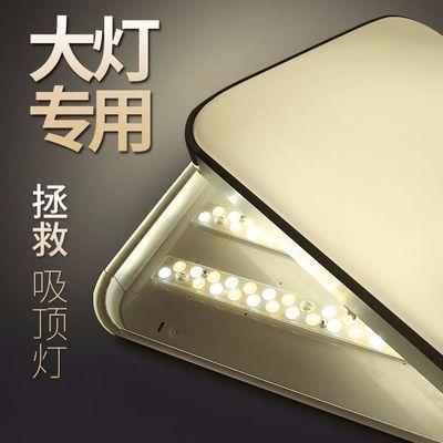 新款LED灯板长条形led灯板改造灯条长条长方客厅吸顶灯芯模组光源