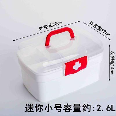 医药箱家用双层塑料收纳箱子手提急救小药箱儿童医疗箱药品整理盒