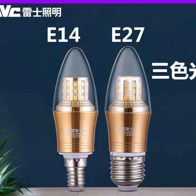 新款雷士led照明蜡烛灯泡e14小螺口e27大螺口节能黄白尖泡拉尾3w5