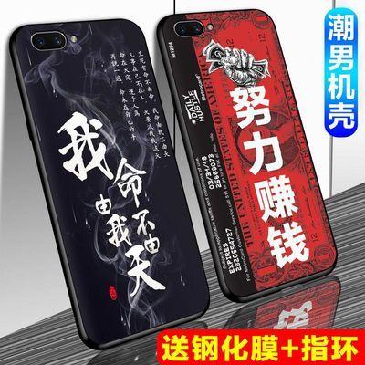 网红oppoa5手机壳男款oppo A5手机套硅胶软壳防摔保护套女潮磨砂