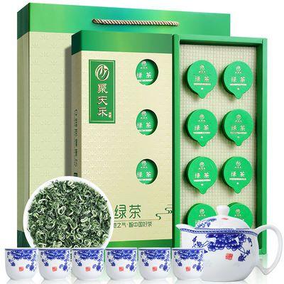 买两盒送玻璃杯2020新茶碧螺春茶叶古工一级浓香型绿茶180g礼盒装
