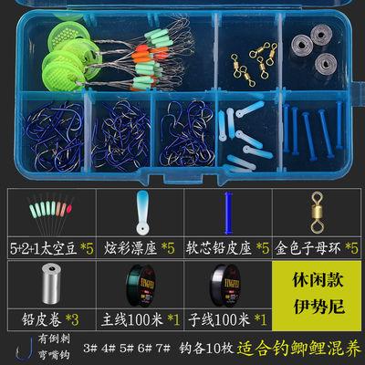 鱼钩套装鱼漂鱼线太空豆鱼钩散装渔具套装钓鱼用品钓具用品鱼具
