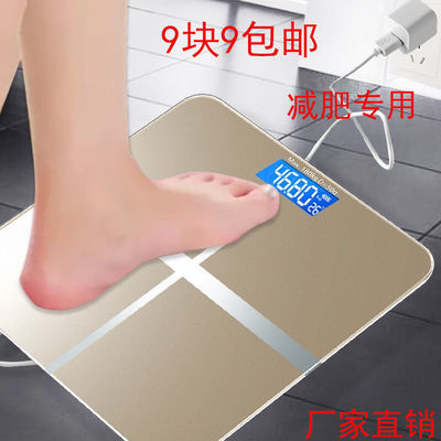 USB充电电子秤高精度体重秤家用商用成人学生称重减肥体重计卡通