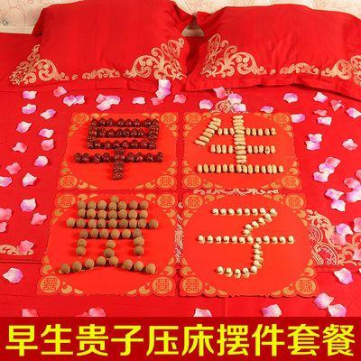 婚庆结婚用品婚房装饰布置创意喜字压床摆件模具早生贵子模板直销