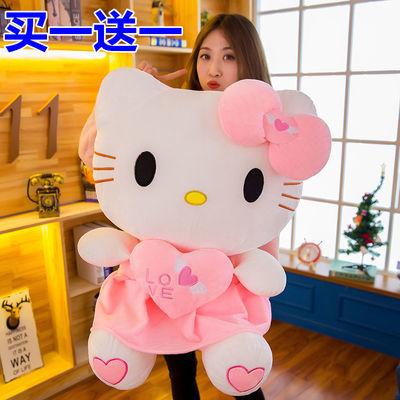 hellokitty公仔毛绒玩具kt凯蒂猫玩偶娃娃送女生朋友圣诞生日礼物