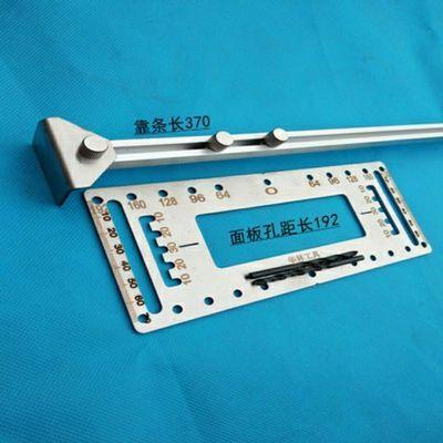 多功能衣柜门把手打孔安装神器可定高度不锈钢拉手定位器五金工具