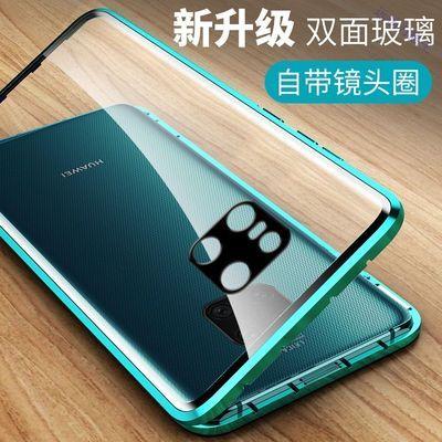 华为mate20/20x5G手机壳双面玻璃mate20pro保护套自带镜头膜全包