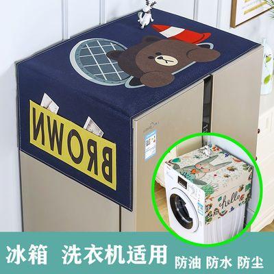 琳萱家纺双开冰箱巾防油防水微波炉烤箱盖布麻布印花洗衣机防尘罩