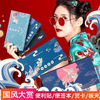 网红中国风套装 便利贴盒装复古典便签纸学生便签本可撕便条纸N次