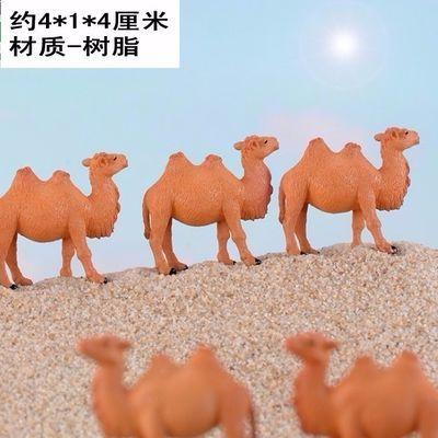 骏马熊猫动物牛羊白兔子骆驼摆件装饰品假山盆景上水石微景观造景