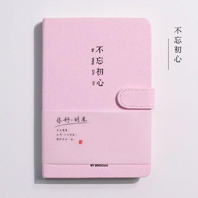手账本手帐本简约复古文艺空白加厚日记笔记本子韩国小清新记事本