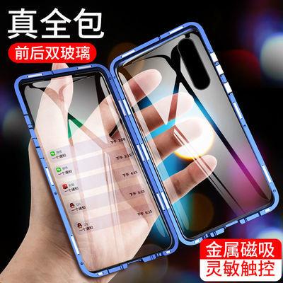 华为P30手机壳P30pro万磁王磁吸透明玻璃金属全包防摔网红保护套