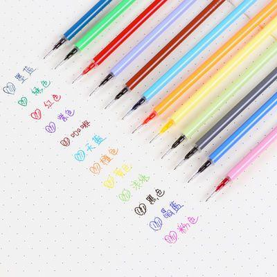 ins网红彩色笔芯混搭色多彩糖果色中性笔替芯粉绿橙红黑全针管0.5