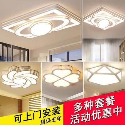 LED吸顶灯超薄水晶长方形客厅灯创意现代简约卧室灯大气房间灯具