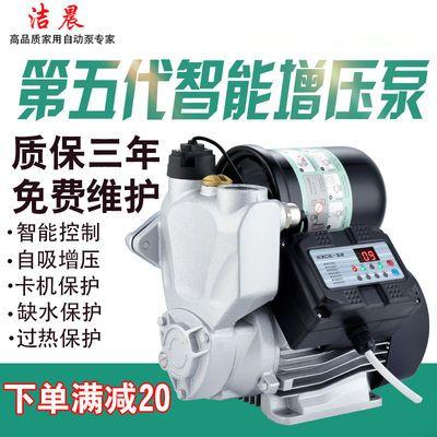 新款全自动增压泵家用220v自吸泵静音自来水管道泵加压泵抽水机吸