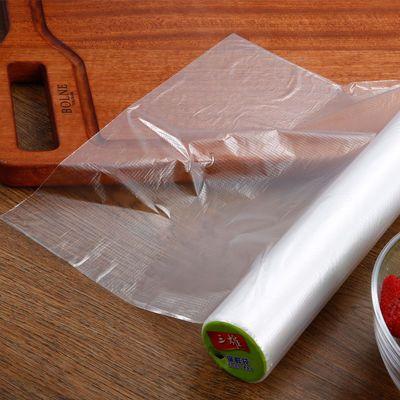 超市保鲜袋家用经济装加厚食品袋中号特大号全新PE一次性耐高温