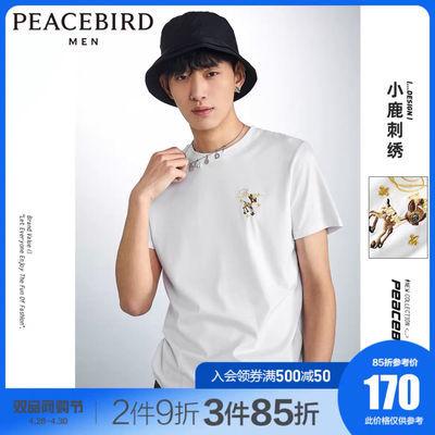 太平鸟男装夏季新款小鹿刺绣白色短袖T恤男韩版纯棉清新短袖T恤潮