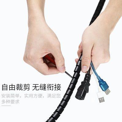 电线收纳管电脑理线器包线器缠绕集束线整理整洁扣固定防咬防乱