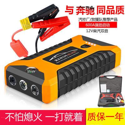 【多功能】汽车应急启动电源多功能车用打火12V/24V车载启动电源