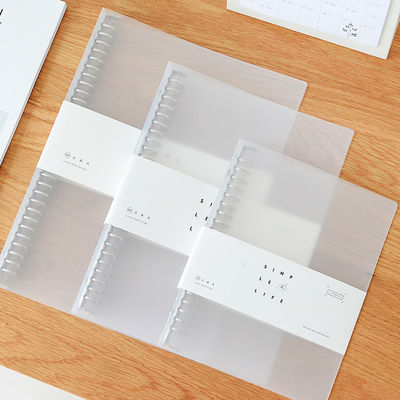 网红简约透明活页夹外壳替芯a4a5b5可拆卸金属活页本30孔26孔20孔