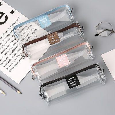网红小清新透明笔袋女生韩版文具袋小学生铅笔盒考试文具盒初中生