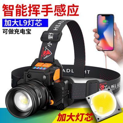 led感应头灯强光可充电筒防水矿灯头戴式超亮氙气灯锂电夜钓鱼灯