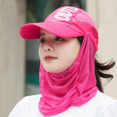 防晒帽子女透气遮阳帽夏时尚遮脸鸭舌帽骑车户外折叠网纱棒球帽春